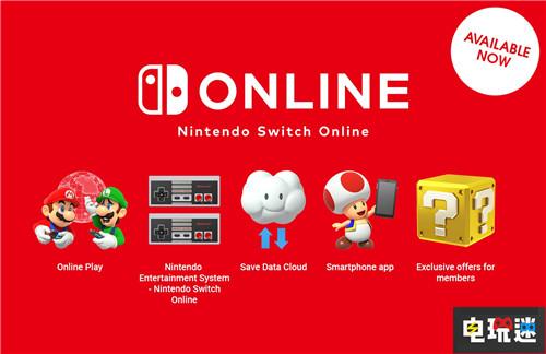 任天堂Switch Online服务订阅超过800万用户 任天堂 第1张