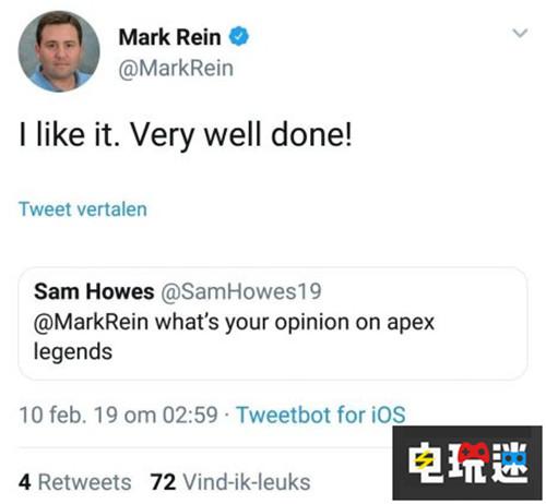 《堡垒之夜》副总裁盛赞EA《Apex英雄》我也喜欢玩 电玩迷资讯 第4张