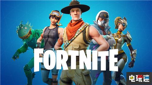 《堡垒之夜》副总裁盛赞EA《Apex英雄》我也喜欢玩 电玩迷资讯 第6张