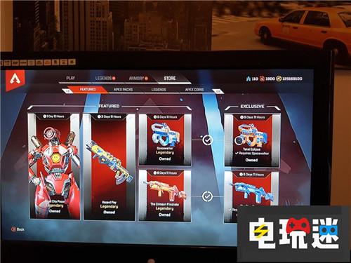 "《Apex英雄》""良性bug""让玩家瞬间暴富 电玩资讯 第1张"