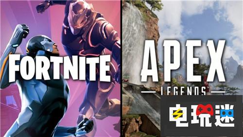 意外的黑马《Apex英雄》玩家人数已超2500万 电玩资讯 第3张