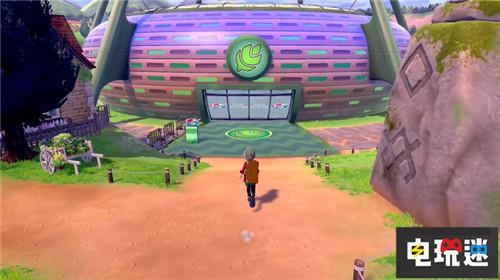 任天堂直面会正式公开《精灵宝可梦剑/盾》 电玩迷资讯 第9张