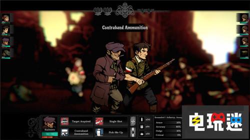 反抗侵略的爱恨故事二战题材RPG《华沙》公开 电玩迷资讯 第6张