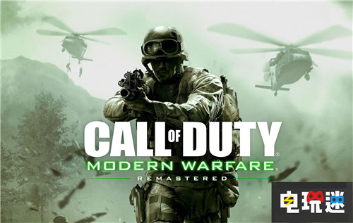 PSN 3月会免公开《使命召唤4:现代战争》免费玩 索尼PS 第1张