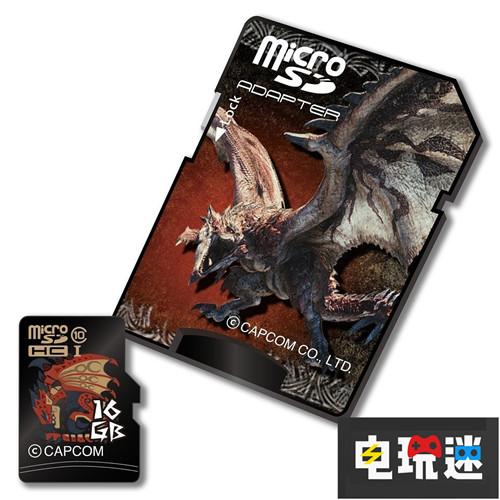 容量太小《怪物猎人》推出主题迷你SDHC卡 卡普空 CAPCOM SD卡 microSDHC卡 怪物猎人 电玩迷资讯  第2张