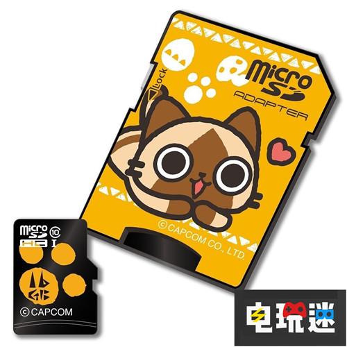容量太小《怪物猎人》推出主题迷你SDHC卡 卡普空 CAPCOM SD卡 microSDHC卡 怪物猎人 电玩迷资讯  第6张