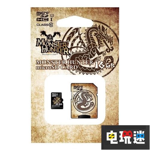 容量太小《怪物猎人》推出主题迷你SDHC卡 卡普空 CAPCOM SD卡 microSDHC卡 怪物猎人 电玩迷资讯  第5张