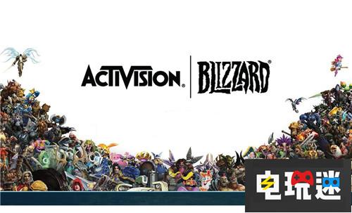 动视暴雪承认裁员将对公司收益产生影响 电玩迷资讯 第2张