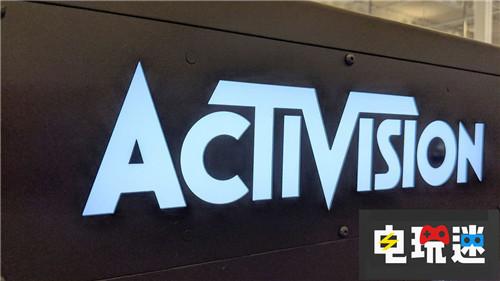 动视暴雪承认裁员将对公司收益产生影响 电玩迷资讯 第3张