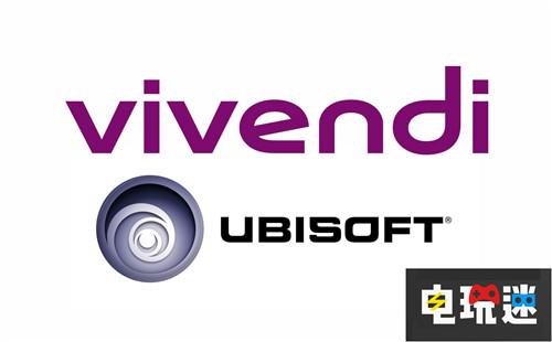 育碧终摆脱收购危机维旺迪宣布退出 电玩迷资讯 第1张