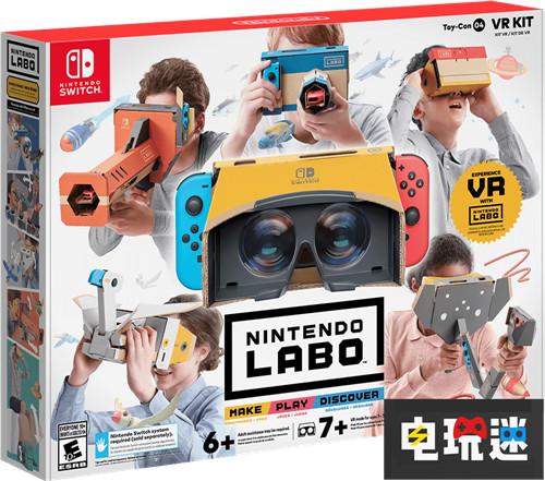 任天堂将于4月推出VR设备Labo创意新玩法 任天堂SWITCH 第3张