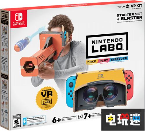 任天堂将于4月推出VR设备Labo创意新玩法 任天堂SWITCH 第2张