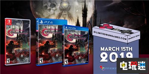 8位机风《血污:月之诅咒》推出限定实体版游戏 电玩迷资讯 第2张