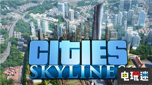 《都市:天际线》4年销量突破600万份 玩家游玩超过四万年 电玩迷资讯 第1张