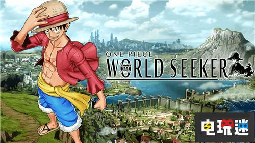 《海贼王:寻秘世界》IGN给出4.8低分开放世界重复无聊 电玩迷资讯 第1张