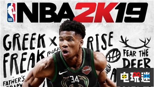 传索尼计划收购《侠盗猎车手》与《NBA 2K》开发商母公司 电玩迷资讯 第5张