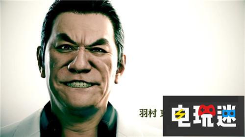 演员吸毒游戏停售《审判之眼》制作人称不会让游戏止步于此 电玩迷资讯 第2张
