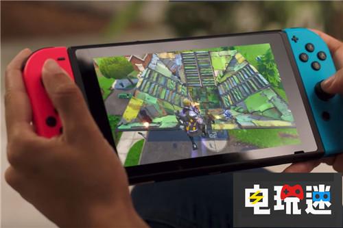 《堡垒之夜》新更新Switch单排将不能与PS4和XboxOne玩家联机 任天堂SWITCH 第1张