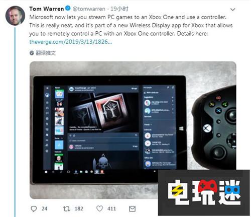 在XboxOne玩Steam游戏 微软推出PC串流XboxOne应用 微软XBOX 第2张