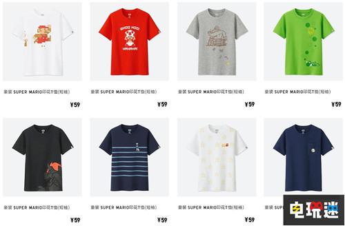 优衣库正式于国内推出任天堂联动T恤4月1日开卖 任天堂SWITCH 第4张