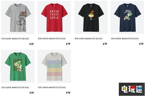 优衣库正式于国内推出任天堂联动T恤4月1日开卖 任天堂SWITCH 第3张