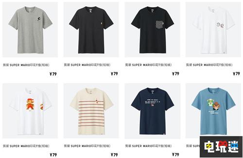 优衣库正式于国内推出任天堂联动T恤4月1日开卖 任天堂SWITCH 第2张