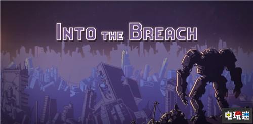 GDC开发者选择奖汇总《战神》再次斩获年度最佳游戏 电玩迷资讯 第4张