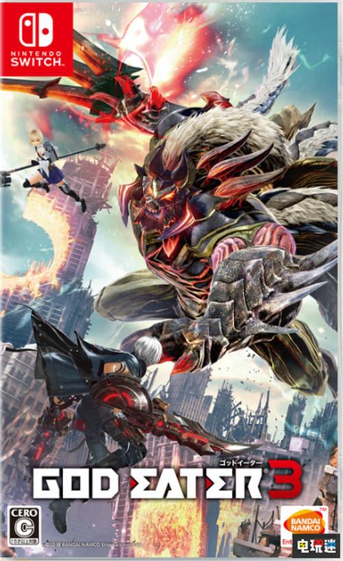 万代南梦宫宣布《噬神者3》将与7月登陆Switch 任天堂SWITCH 第1张