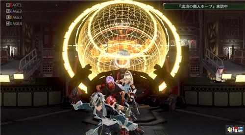万代南梦宫宣布《噬神者3》将与7月登陆Switch 任天堂SWITCH 第6张