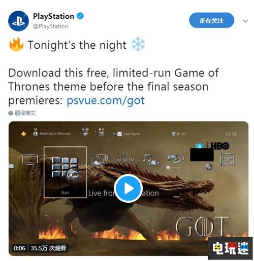 PSN美服免费推出《权力的游戏》与《战神》PS4动态主题 索尼PS 第1张