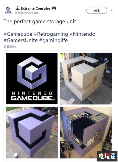 玩家自制神还原任天堂GameCube logo储存架 任天堂SWITCH 第3张