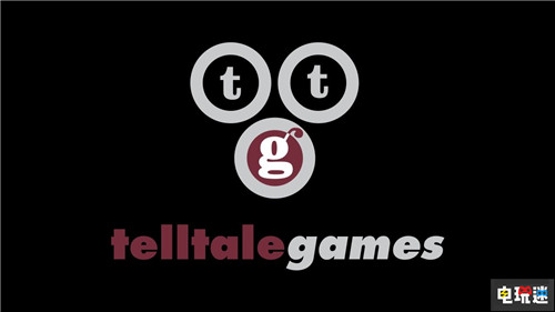 Telltale联合创始人谈工作室沉浮 成败皆由《行尸走肉》 电玩迷资讯 第1张