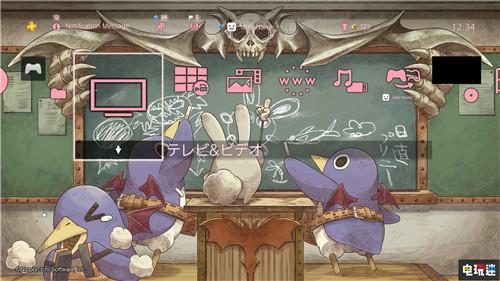 PSN日服上线日本一免费PS4主题与头像 普里尼做主角 索尼PS 第1张