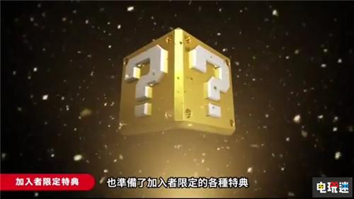 香港任天堂公开Switch Online价格 一年155港币 任天堂SWITCH 第3张