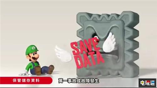 香港任天堂公开Switch Online价格 一年155港币 任天堂SWITCH 第2张