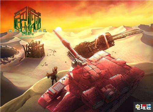 角川游戏透露《重装机兵》系列续作正在制作中 索尼PS 第3张