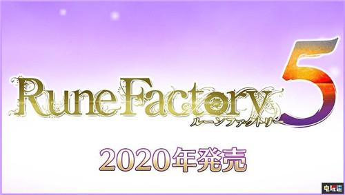 玩家还要继续等《符文工房5》将不会在2020年春季内推出 任天堂SWITCH 第2张