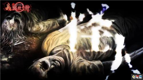 背脊发凉《真流行之神1+2》Switch版预告放出 任天堂SWITCH 第2张
