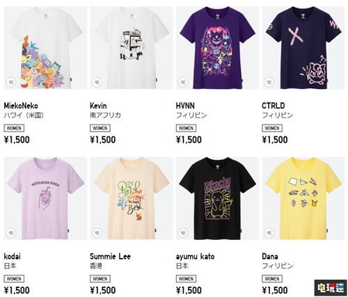 优衣库宝可梦T恤设计比赛 中国设计师夺冠将出现在游戏中 任天堂SWITCH 第3张
