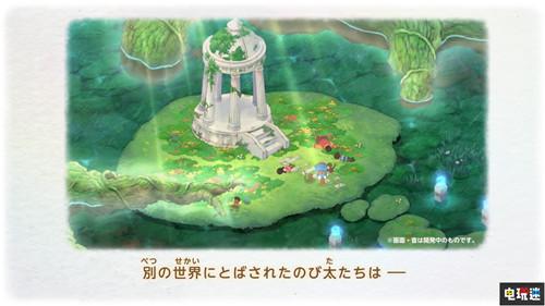 Switch《哆啦A梦 大雄的牧场物语》体验版今日上线 任天堂SWITCH 第5张