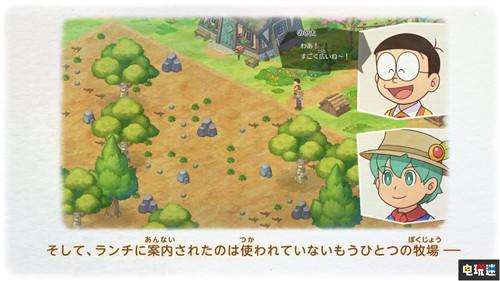 Switch《哆啦A梦 大雄的牧场物语》体验版今日上线 任天堂SWITCH 第8张
