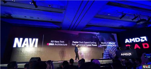 """AMD确认次世代PS主机将采用7nm工艺CPU与新""""Navi""""GPU 索尼PS 第2张"""