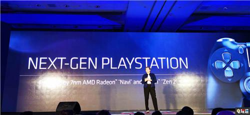 """AMD确认次世代PS主机将采用7nm工艺CPU与新""""Navi""""GPU 索尼PS 第1张"""