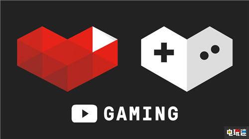 谷歌宣布将于5月30日正式下线YouTube游戏应用 电玩迷资讯 第1张