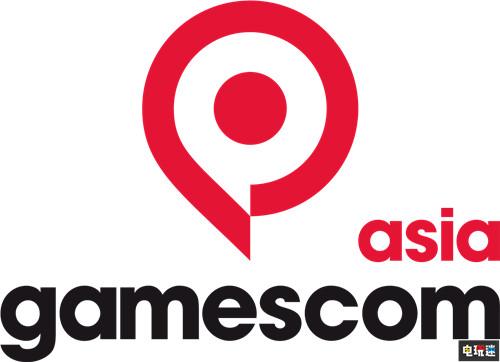 科隆游戏展开启海外新展会计划定位亚洲新加坡 电玩迷资讯 第1张