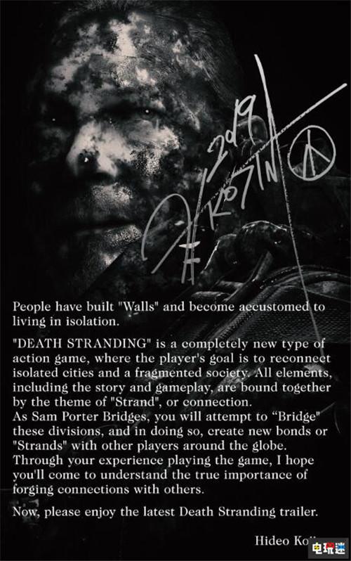小岛秀夫公开《死亡搁浅》超长预告片 游戏11月8日发售 索尼PS 第1张