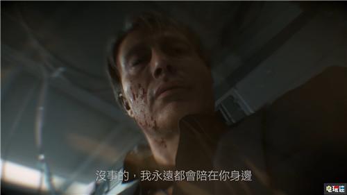 小岛秀夫公开《死亡搁浅》超长预告片 游戏11月8日发售 索尼PS 第3张