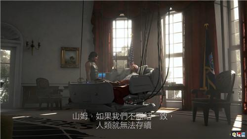 小岛秀夫公开《死亡搁浅》超长预告片 游戏11月8日发售 索尼PS 第2张