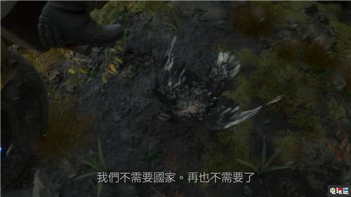 小岛秀夫公开《死亡搁浅》超长预告片 游戏11月8日发售 索尼PS 第4张