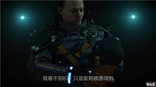 小岛秀夫公开《死亡搁浅》超长预告片 游戏11月8日发售 索尼PS 第6张